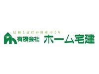 hometakken_logo.jpg