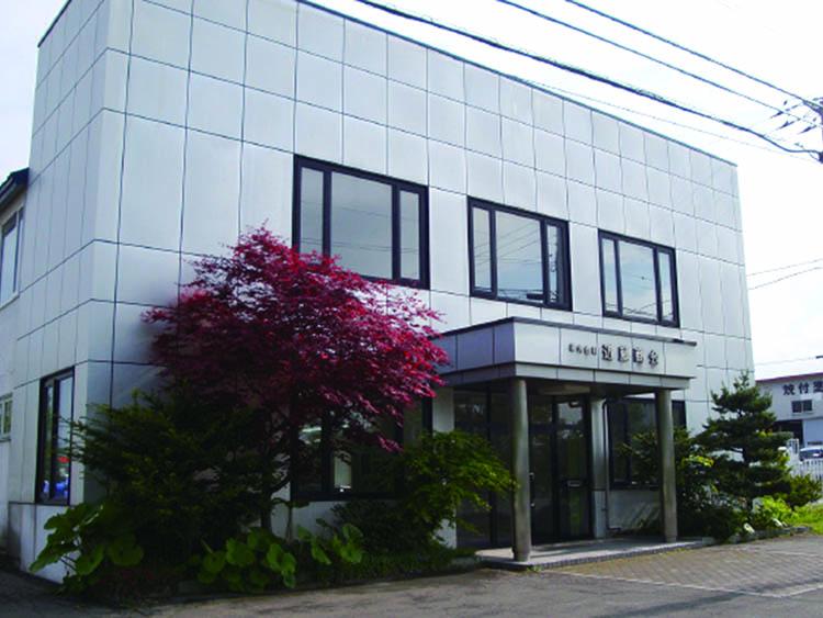 (株)近藤商会