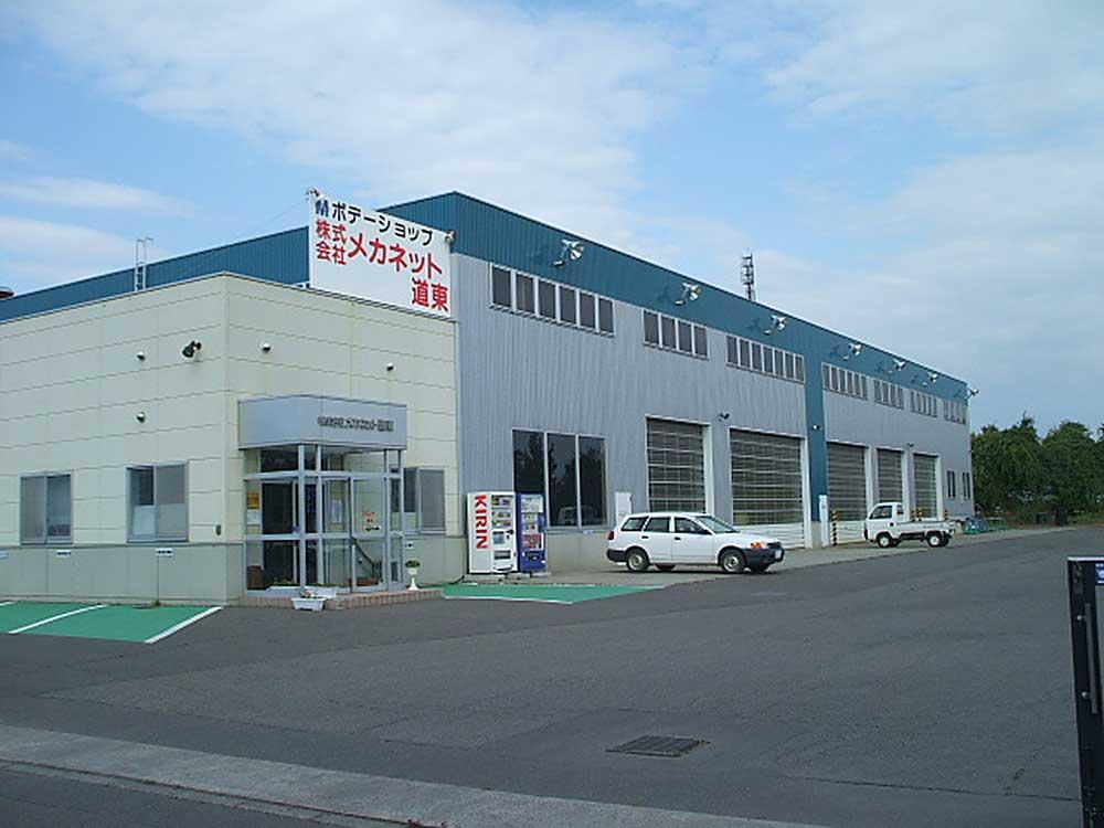 (株)メカネット道東