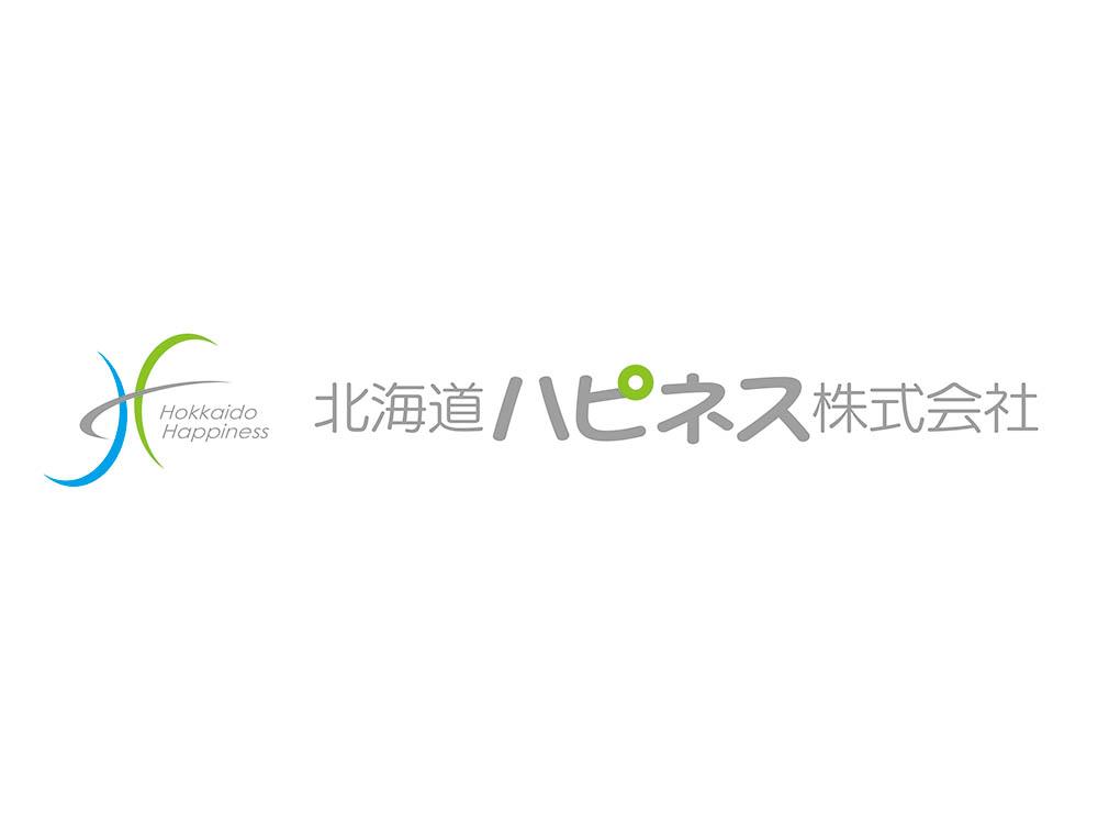 北海道ハピネス(株)