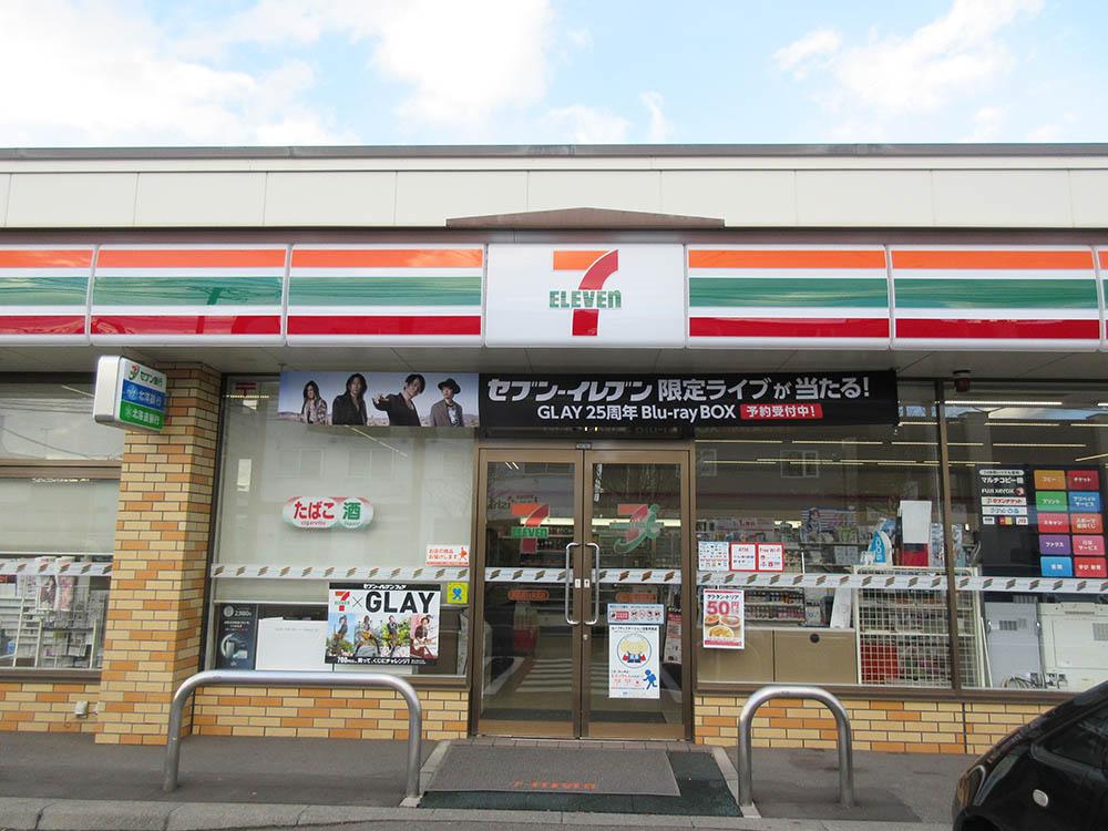 セブン-イレブン帯広西14条北店
