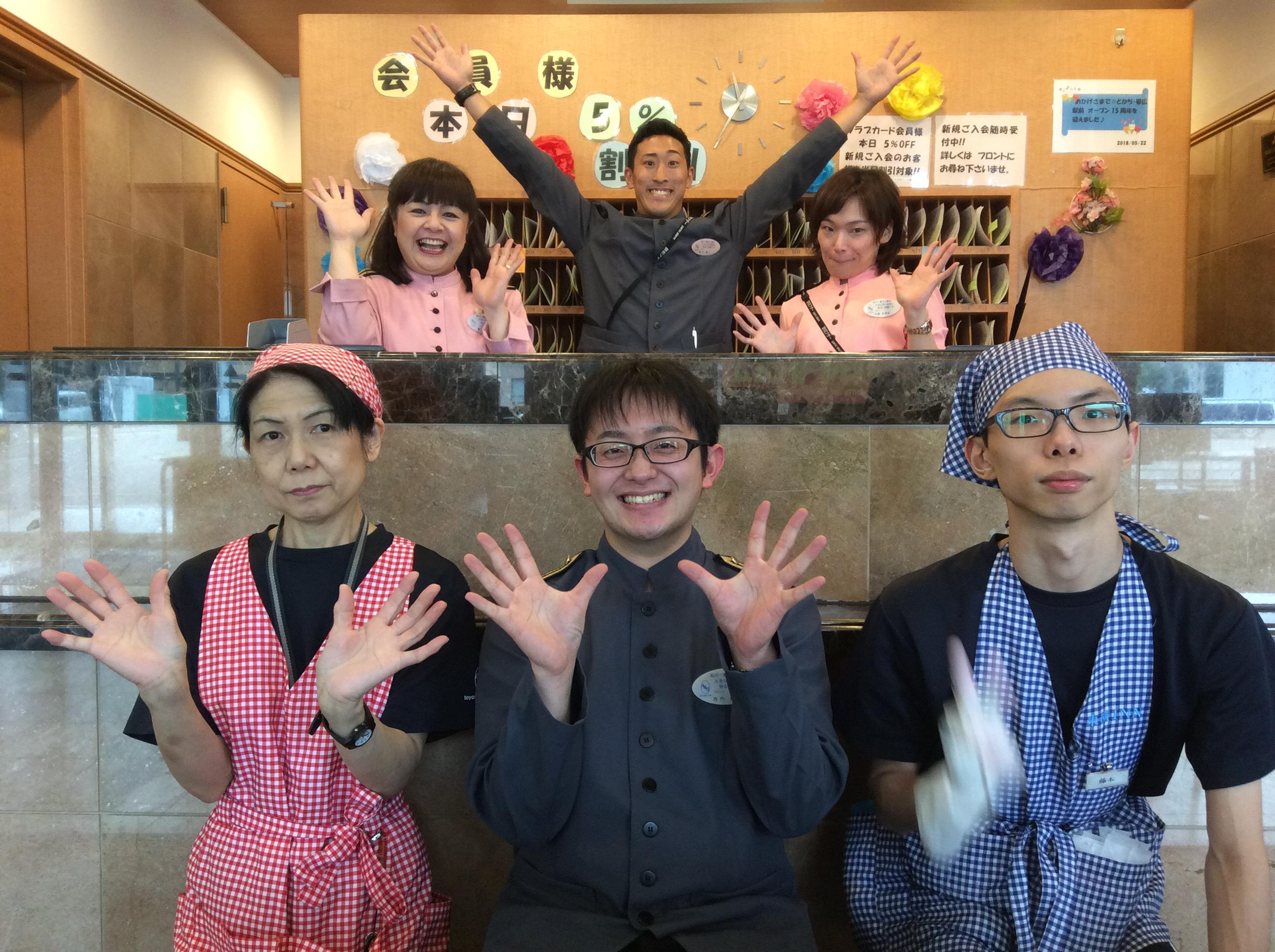 (株)東横イン とかち・帯広駅前