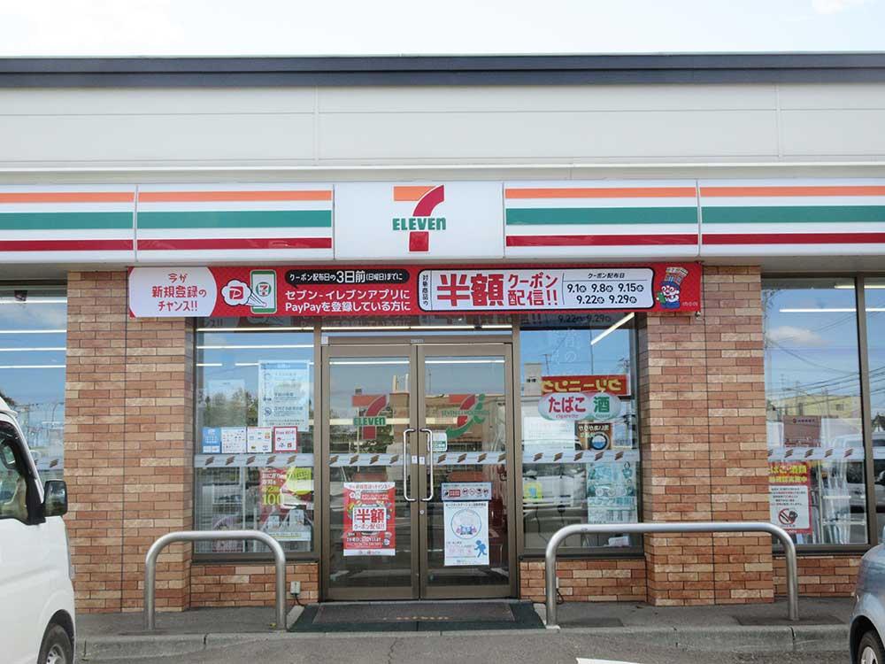 セブン-イレブン帯広稲田通店