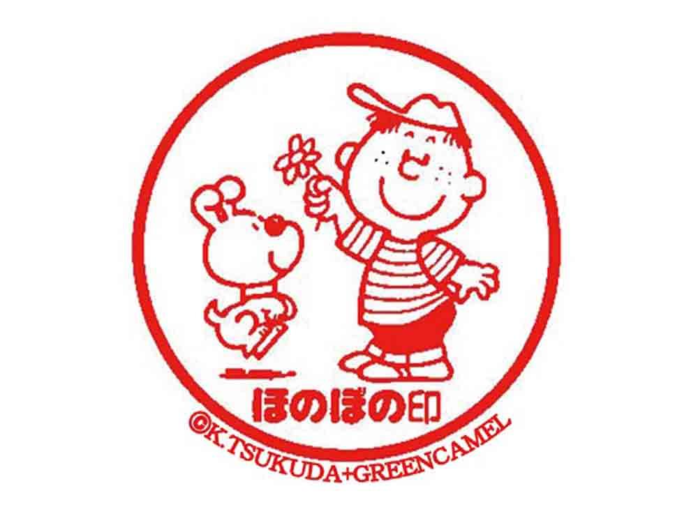北海道糖業(株)本別製糖所