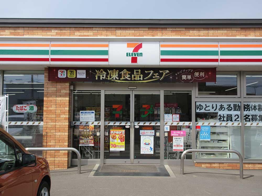 セブン-イレブン帯広西5条南豊成通店