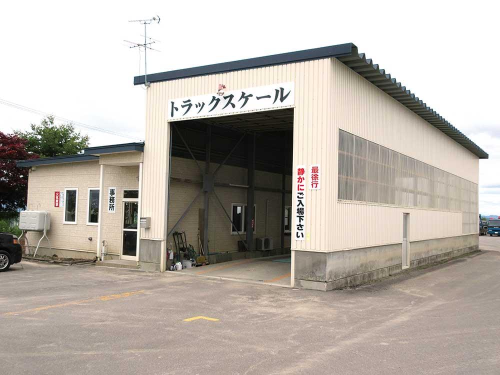 大玄工業(株)