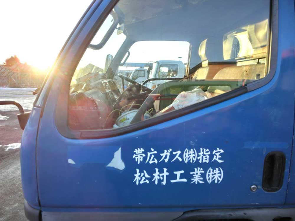 松村工業(株)