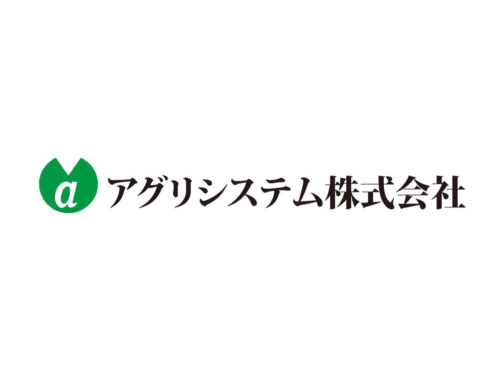 アグリシステム(株)