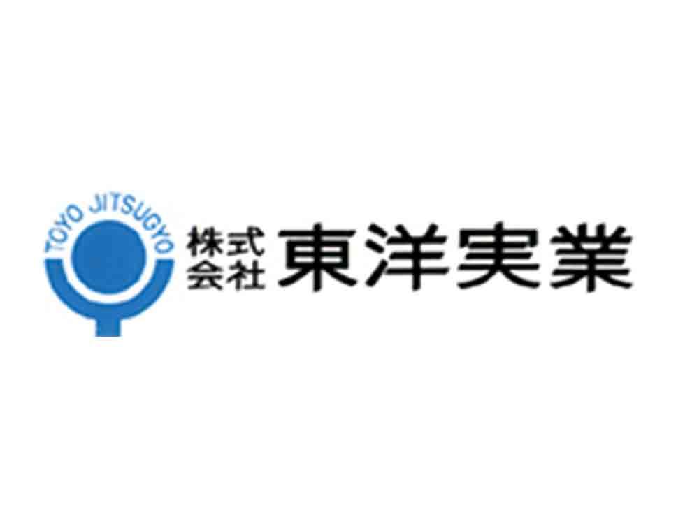 (株)東洋実業 帯広営業所