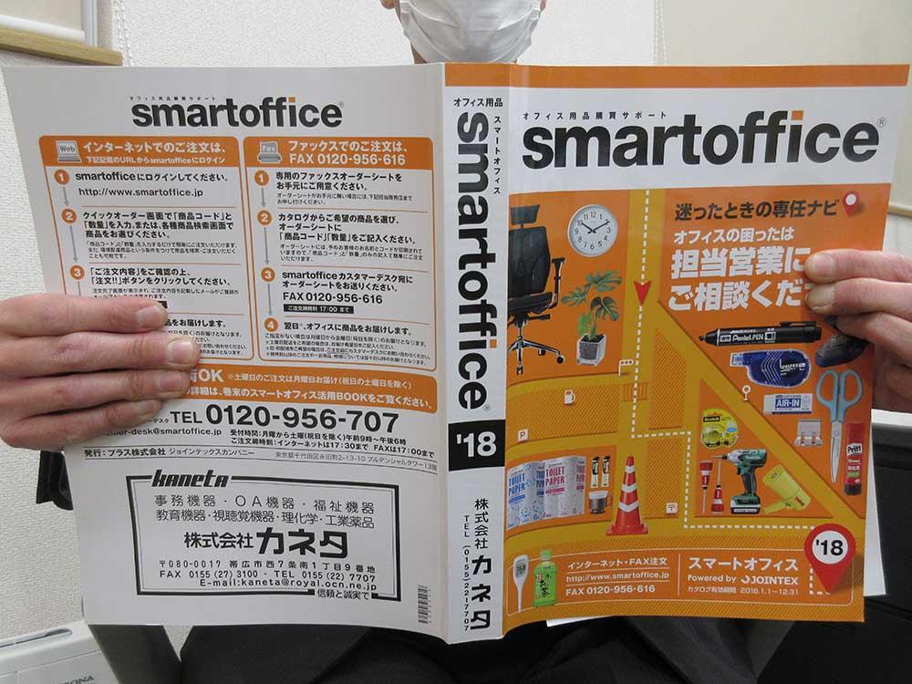 (株)カネタ