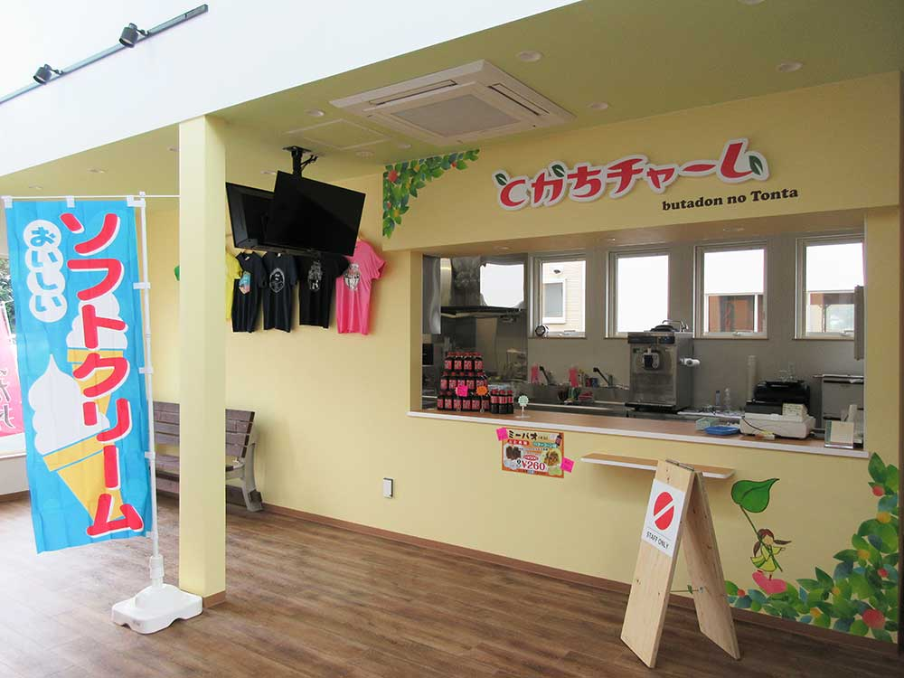 ぶた丼のとん田((株) 吉祥)