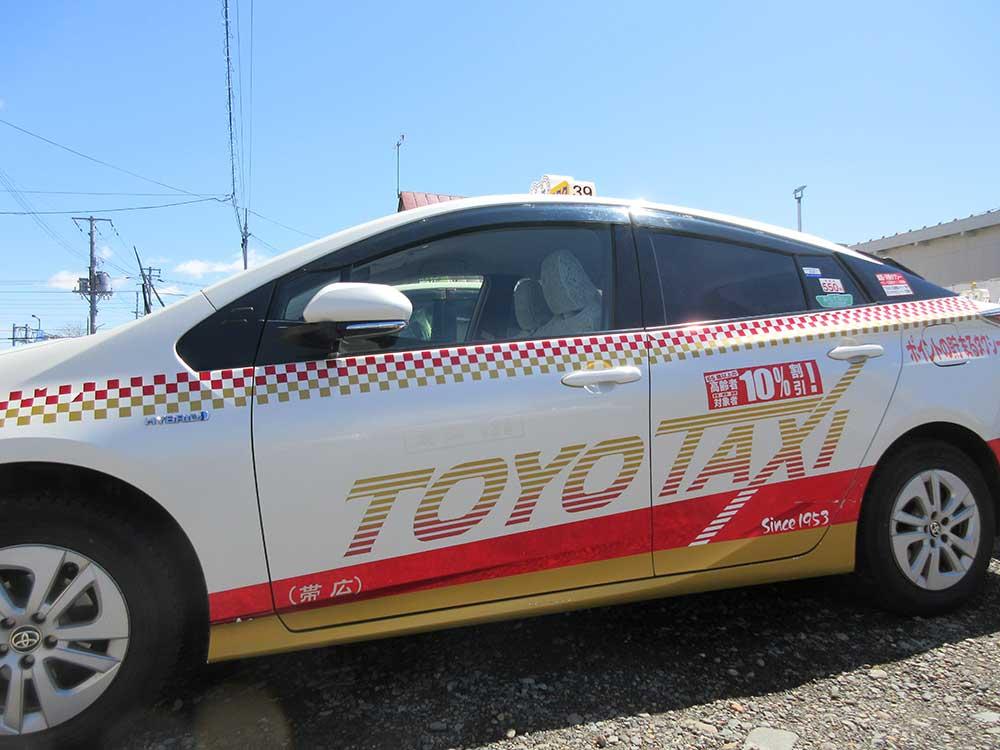 東洋タクシー(有)