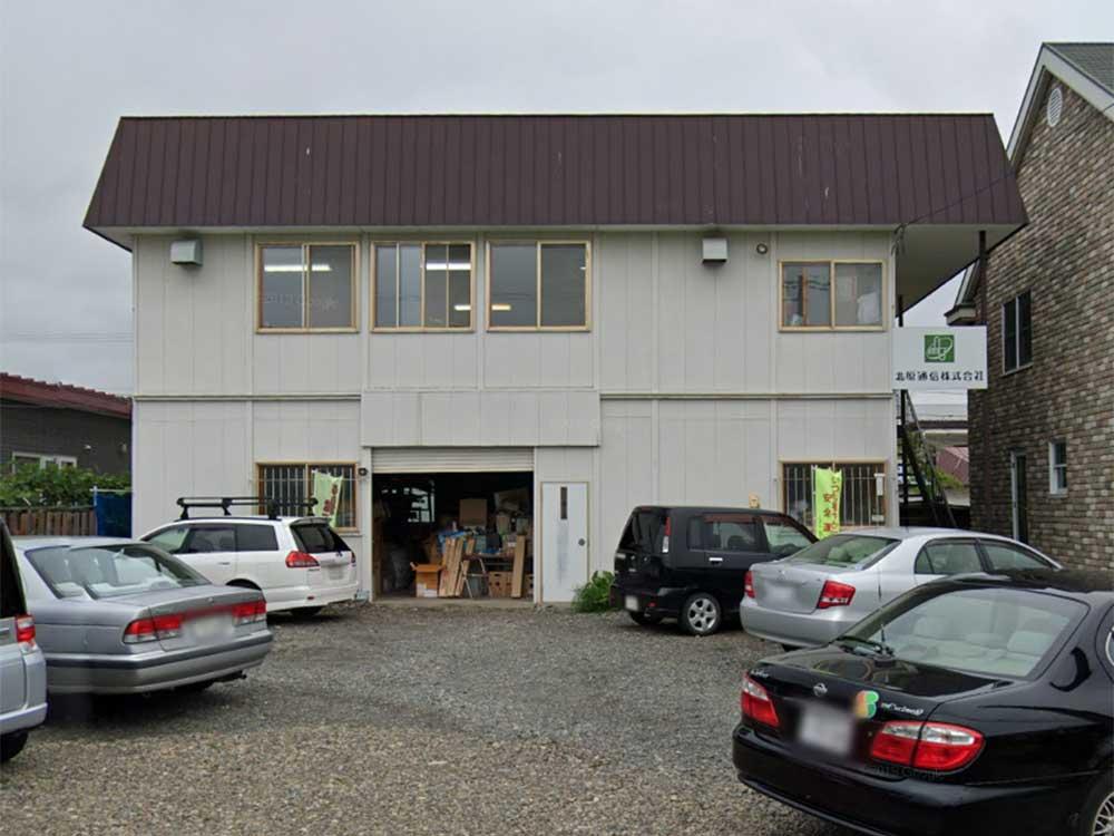 北原通信(株)